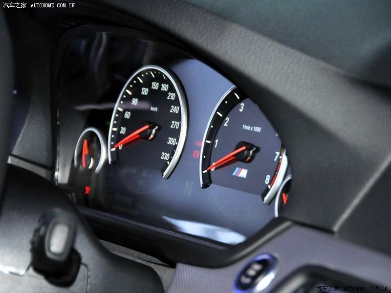 BMW M5 F10 interior leaked
