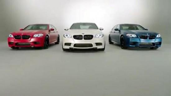 M Performance BMW M5