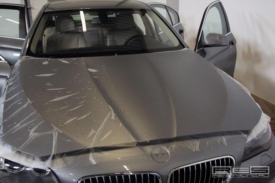 F10 BMW 5 Series Frozen Paint