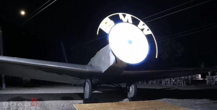 BMW Logo on a Propeller