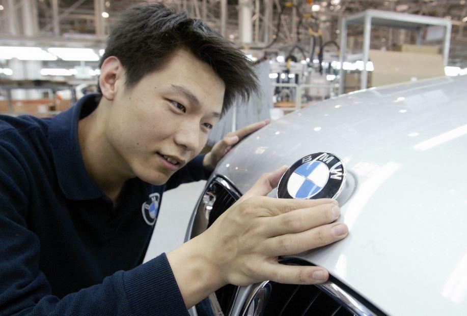 BMW - Brilliance