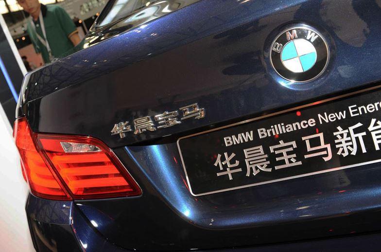 BMW Brilliance Venture