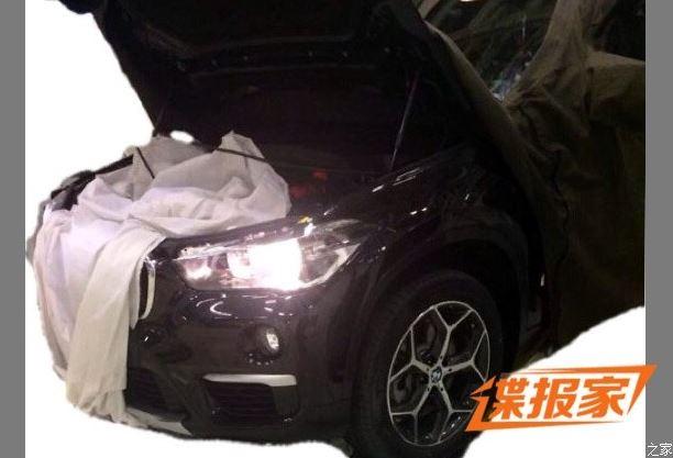 2016 BMW X1 Leaked