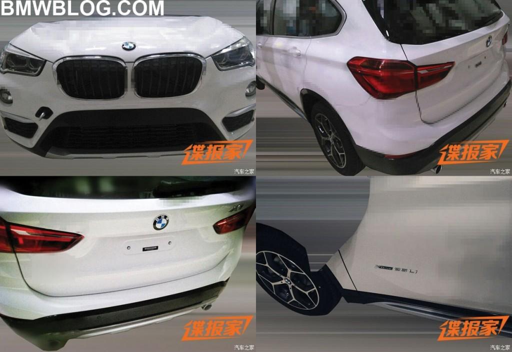 2016 BMW X1 Spy Shot