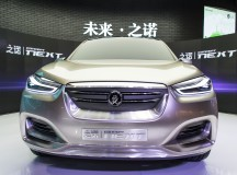 2015 Shanghai Auto Show: BMW and Brilliance Automobile Joint Venture Launches Zinoro Next Concept