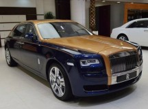 Rolls-Royce Ghost Mysore Is Up for Grabs at Abu Dhabi