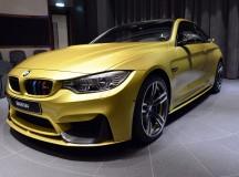 Video: BMW Abu Dhabi Motors Is the Best Dealership Money Can Buy