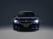 Japan: BMW Celebrates Centennial with Limited Edition BMW 5-Series BARON