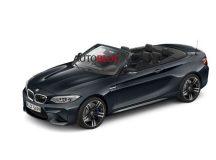 BMW M2 Convertible? No Way Jose!