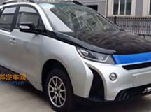 Chinese BMW i3 Is the Best Replica ever Seen