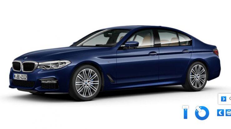 2017 G30 BMW 5-Series` Configurator Goes Online