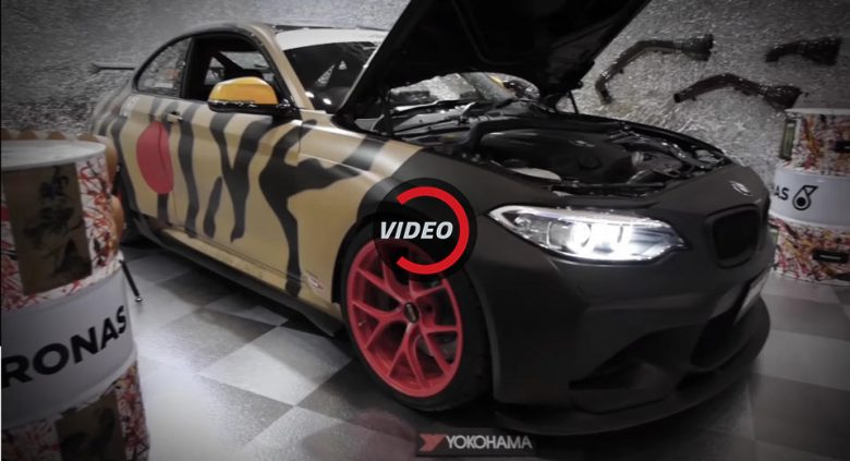 Video Highlights Studie Japan`s Tiger-Stripped Wrap of BMW M2 Coupe