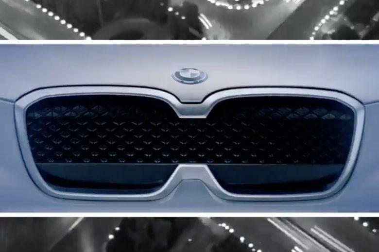 BMW iX3 Teaser Online