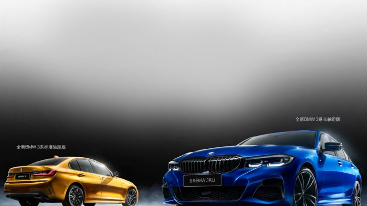 China Welcomes New BMW 3-Series Li, Debuts at Shanghai Auto Show Later This Month